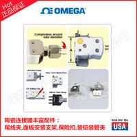 美國OMEGA大小陶瓷NHX SHX系列陶瓷連接器 插頭插座配件