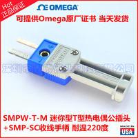SMPW-T-M熱電偶插頭+SMP-SC塑料繞線手柄