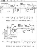 T-101S/T-111S帶引線鎧裝熱電偶溫度探頭