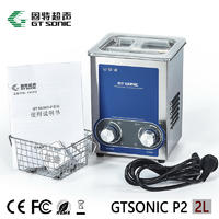 机械式功率可调超声波清洗机 GTSONIC-P2
