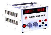 WYS系列数字直流稳压电源 WYS-302