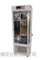 电脑恒温层析柜 CXG-1F