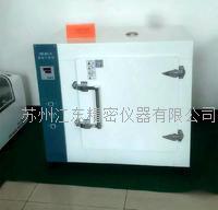 高温干燥箱 101-3GW