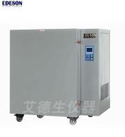 400℃高温鼓风干燥箱