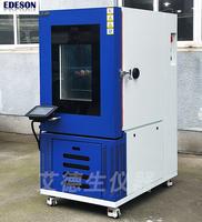 宁波高低温试验箱|高低温交变试验箱