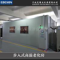 变频器高温老化房