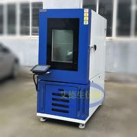 节能型高低温交变湿热试验箱 恒温恒湿循环箱