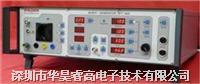 標準脈沖發生器 SFT1420