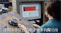音頻測試分析系統 HRG2000