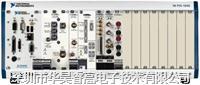 手機射頻診斷測試系統 HRG6000