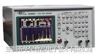 全自動場強測試機  KH3905F