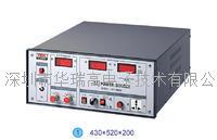 交流變頻電源 AFC系列(6~1200kVA)
