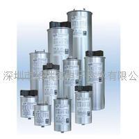 補償電容器 LKT系列