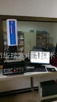 二次元測量儀 HS-VMS-3020