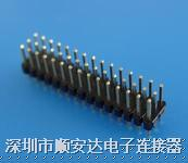 2.0排針  排針 1.27mm 2.0mm 2.54排針