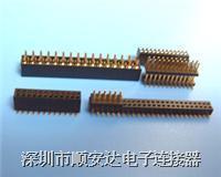 貼片排針 間距1.27mm2.0mm2.54mm