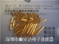 焊錫焊線孔座 適合直徑插針1.0mm,1.5mm,2.0mm,3.0mm,