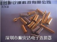 電化學傳感器插座 適合直徑1.0mm,1.5mm,2.0mm,3.0mm