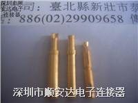 冠簧插孔 適合直徑0.5mm,0.8mm,1.0mm,1.5mm,2.0mm,3.0mm