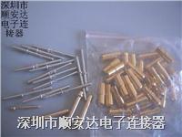 冠簧插座 適合直徑0.8mm,1.0mm,1.5mm,2.0mm,3.0mm