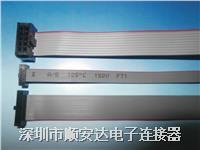 1.27IDC簡易牛角 1.27IDC簡易牛角 1.27IDC壓雙頭灰排線,簡易牛角