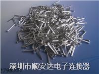 骨架導針 骨架導針,網絡變壓器導針 直徑0.8mm,1.0mm,1.2mm,