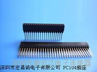 PC104插座 PC104插座