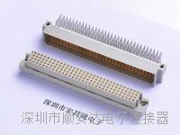 歐品歐式插座 歐品歐式插座9001-系列