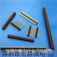 12.7排針排針 12.7排針排針 12.7排針排針 12.7排針排針 有1.27/2.0/2.54mm