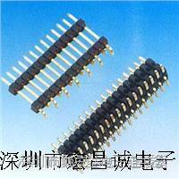 排針排針排針排母 排針排針排針排母 排針排針排針排母1.27,2.0,2.54mm