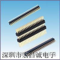 排針排針排針系列 排針排針排針系列 排針排針排針系列1.27,2.0.2.54。