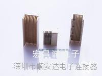 2.0背板接插件 2.0背板接插件觸點數:30、60、90、120、150、180、210、240、300、390芯。