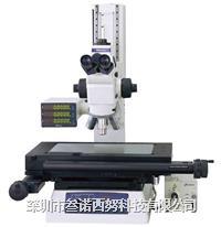 Mitutoyo MF-U系列工具显微镜 MF-U