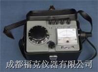 手摇式接地电阻测试仪 ZC29B-2