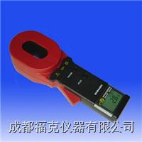 钳形接地电阻测试仪 MIS100