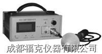 微波漏能测试仪 RCQ1C