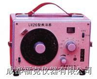 电平振荡器 UX26