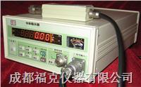 微波功率计 GX2C1B5