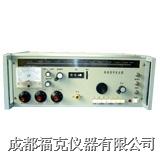 标准信号发生器 XB31