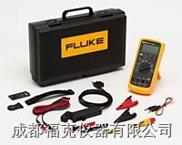 汽车数字万用表 Fluke88V
