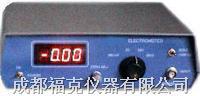 静电电压防静电测试仪 BJEST103