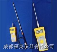 煙cao水分測定儀 FDY-1