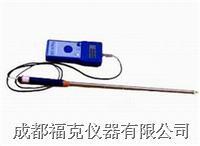 稻麥草水分檢測儀 FDG-2