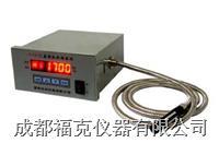 光纖在線式紅外測溫儀 ZXFB1/ZXFB2