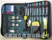 电子、电工工具包 F018A