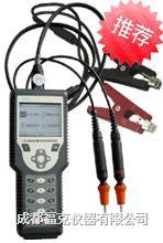 蓄电池电导测试仪 CRAR8000
