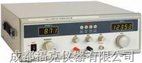 大功率信號發生器 REKRK1212BL+