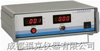 蓄电池内阻测试仪 REKRK200A