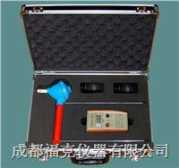 無線絕緣子測試儀 FSDC16