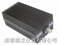 150W大功率射頻同軸衰減器 B150